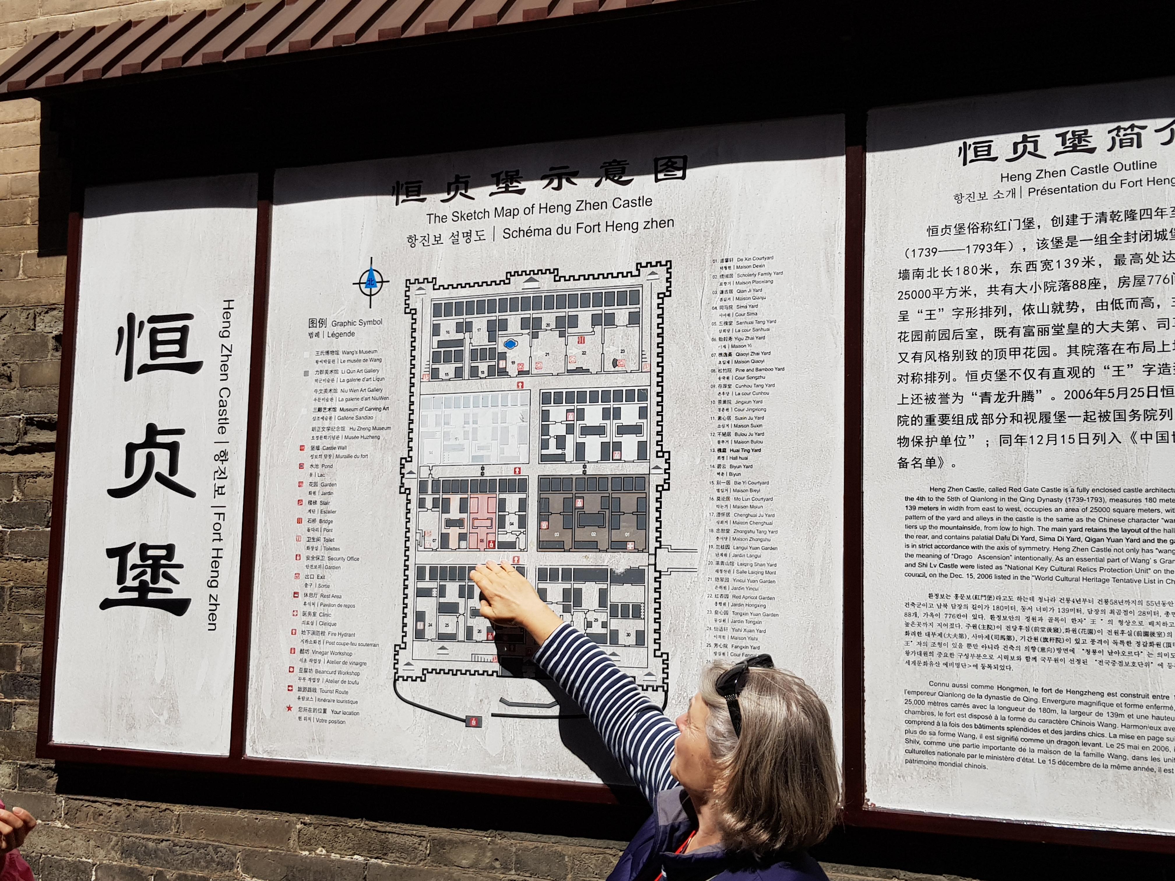 Heng Zhen Castle