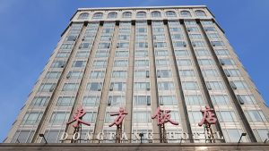 Hotel Dong Fang in Beijing